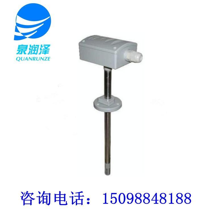霍尼韦尔风管式温湿度传感器及变送器,霍尼韦尔风管传感器,霍尼韦尔传感器,霍尼韦尔温湿度传感器-泉润泽