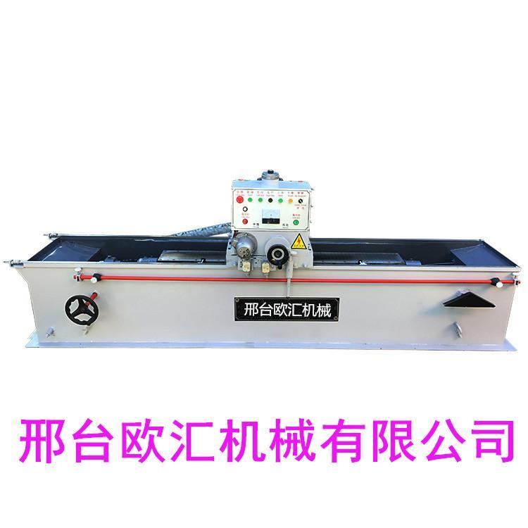 数控压级式磨刀机 电磁吸盘式磨刀机 平面磨具刀机