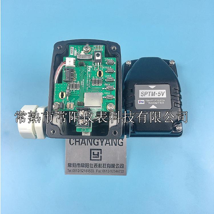位置变送器,位置变送器价格,位置变送器厂家,位置变送器,常阳仪表/常熟常阳