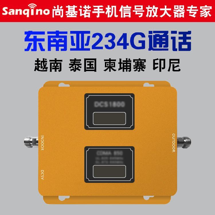 尚基诺Sanqino手机信号放大器增强器SQ-910农村用