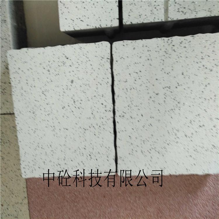 上海中砼pc仿石 仿花岗岩石 芝麻白 厂家直销