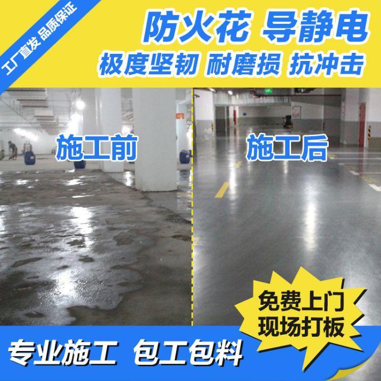 江门环氧地坪漆施工 固化剂地坪施工 室内塑料地坪 环氧地坪漆价格 地坪涂料 厂家直销
