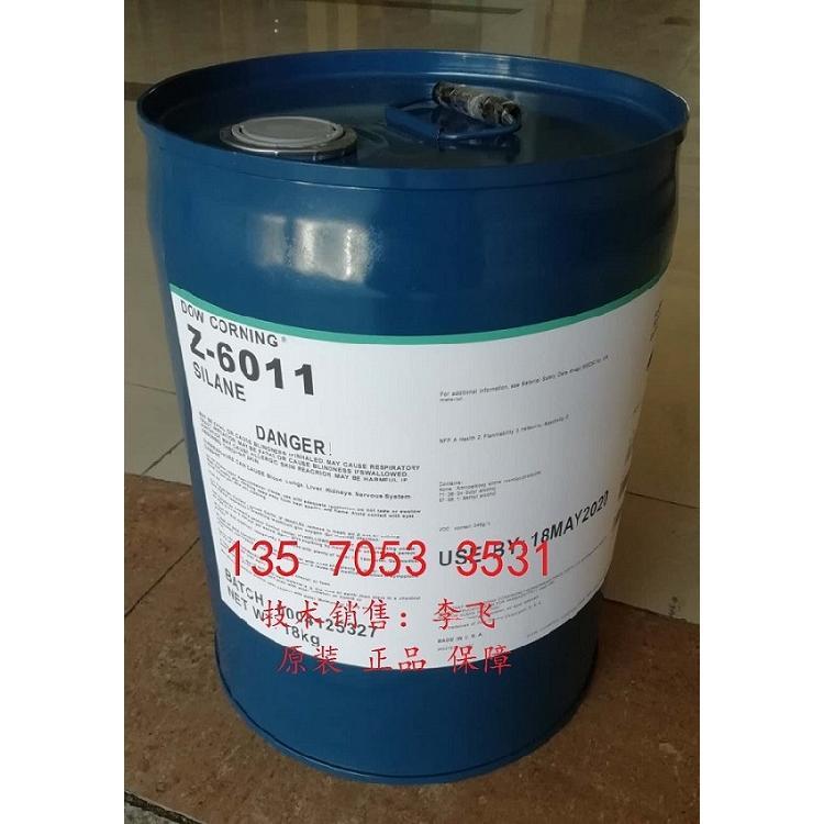 供应道康宁6011电子玻璃盖板油墨密着剂
