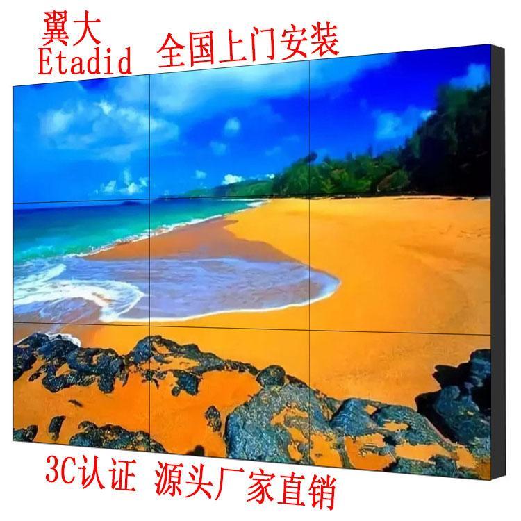 拼接屏厂家直销三星 LG拼接屏 商用会议监控液晶监视器 超窄边拼接屏 全国上门安装
