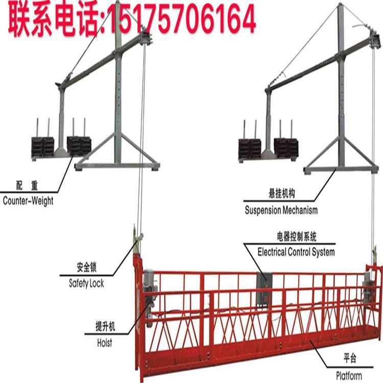 厂家生产 高空作业吊篮630 价格 外墙作业吊篮配件 提升机 电动灰斗车 大量现货 租赁等