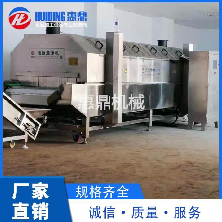 厂家现货隧道式速冻机 -196℃超低温液氮水饺速冻隧道机