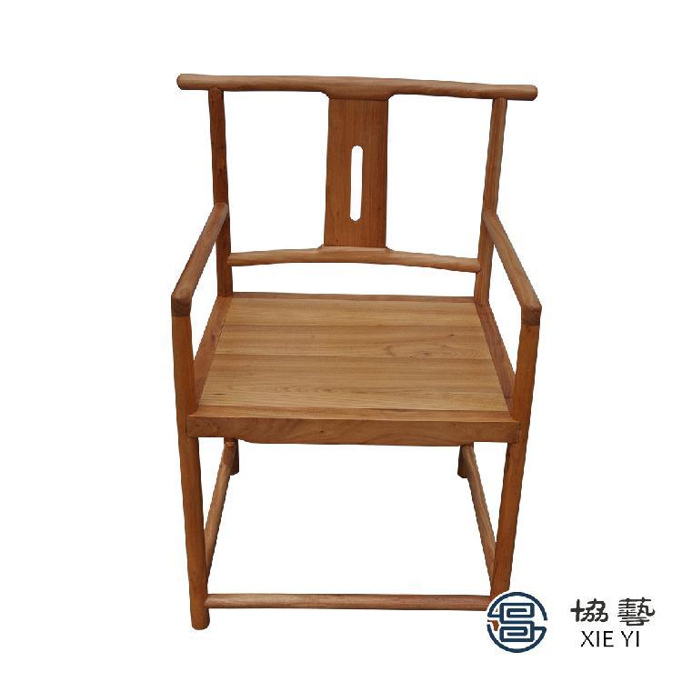 协艺家具新中式  禅意黑胡桃木 太师椅  圈椅 实木 明清休闲三件套  榆木官帽椅  中式椅榆木椅子
