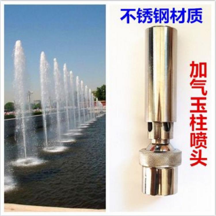 郑州鼎泰供应 不锈钢万向掺气冲击器  水疗冲击浴 SPA设备 不锈钢304批发