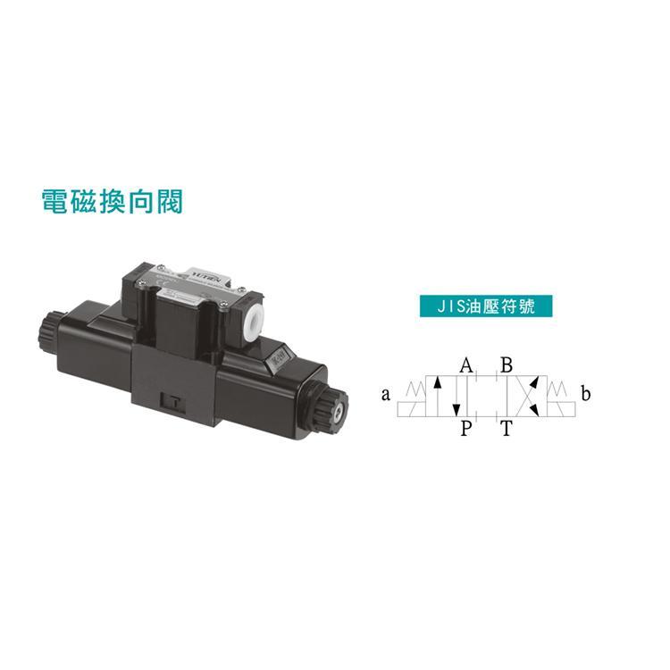 电磁换向阀 专业电磁换向阀 DSW-02/03 批发厂家直销