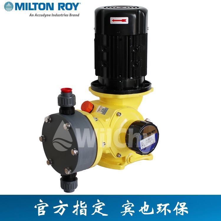 美国米顿罗G系列机械隔膜计量泵GM0170PQ1MNN耐腐蚀加药泵