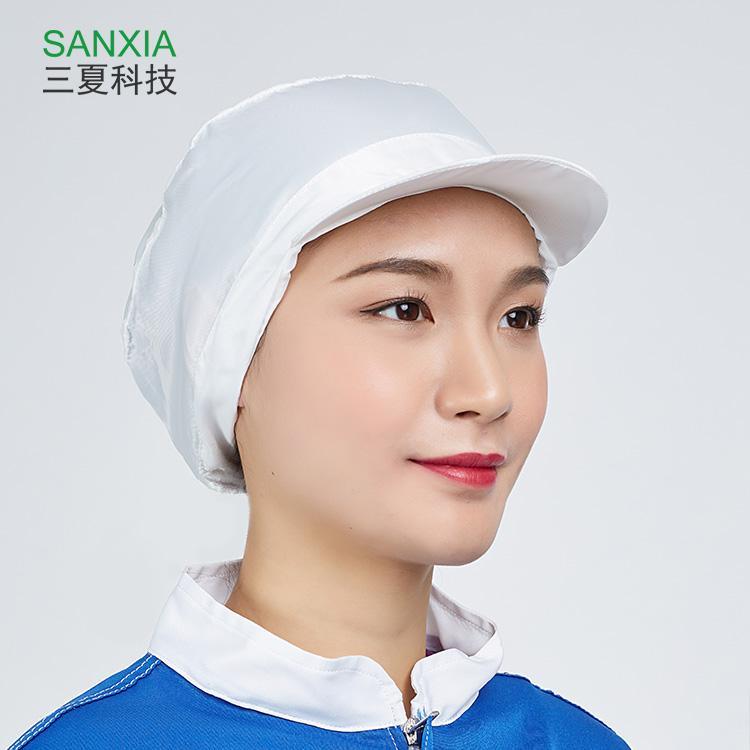 食品帽工作帽工厂无尘车间工帽 三夏科技 透气防尘防护鸭舌帽