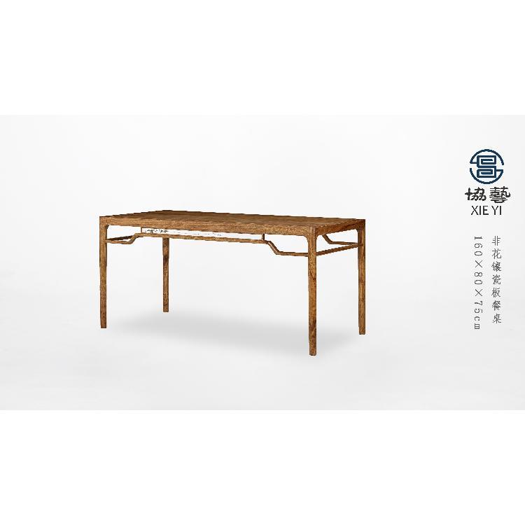 新中式刺猬紫檀泡茶桌花梨木实木功夫茶桌茶台红木茶桌椅 实木泡茶桌 实木大茶板