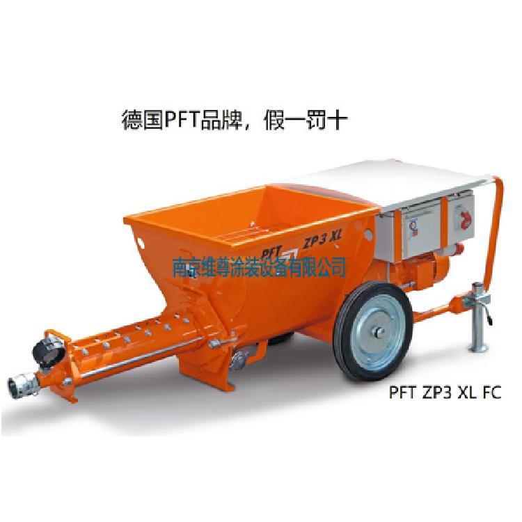 PFT ZP 3 XL FC输送泵 电动螺旋杆式喷涂机 自动喷砂机 贴砖砂浆机 腻子砂浆机填缝砂浆机