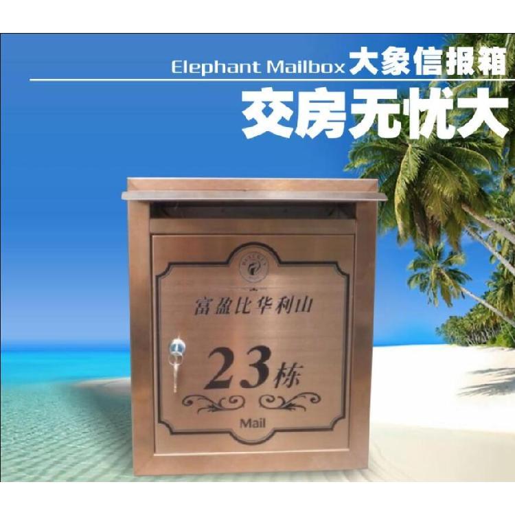 河南大象专注信报箱的生产批发与定制  厂家价格优惠 质量保证