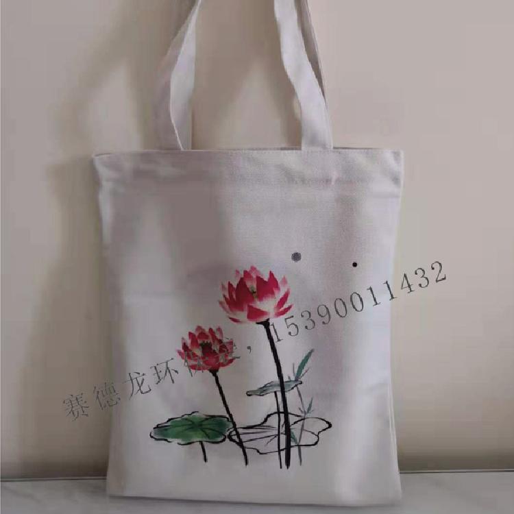 环保全棉帆布袋定做  厂家直销   创意广告购物棉布袋定制彩印帆布背包袋印logo