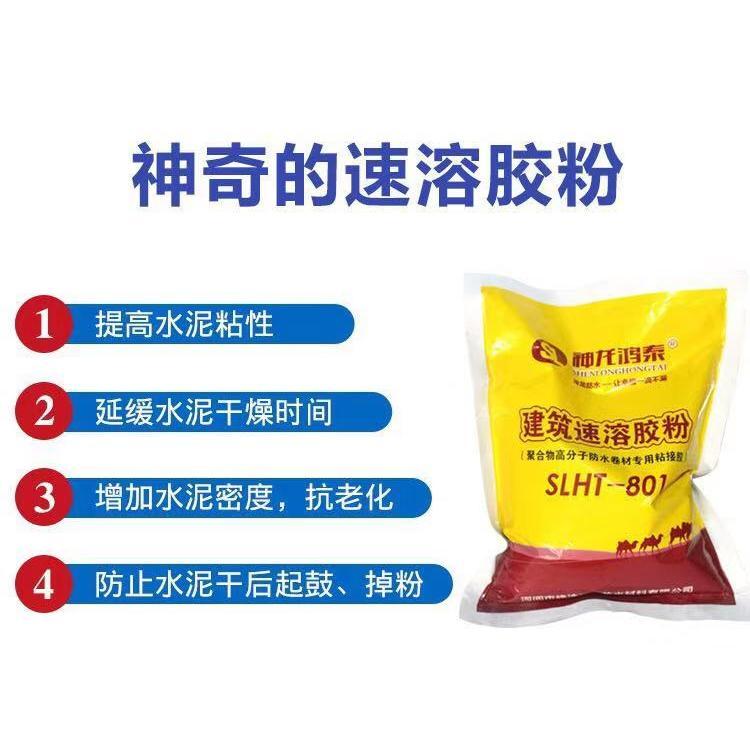 厂家批发 丙纶专用胶粉 801胶粉 建筑胶粉