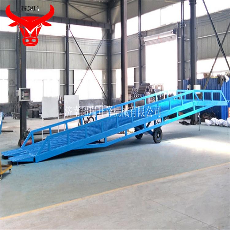 超瑞 山西定制供应移动式登车桥 电动液压登车桥 月台集装箱装卸货平台