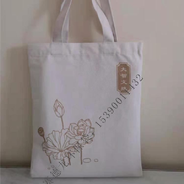 环保全棉帆布袋定做创意广告购物棉布袋定制彩印帆布背包袋印logo