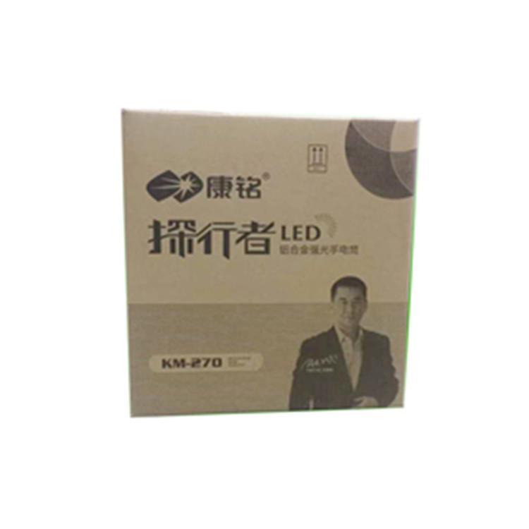 深圳包装纸箱批发厂家