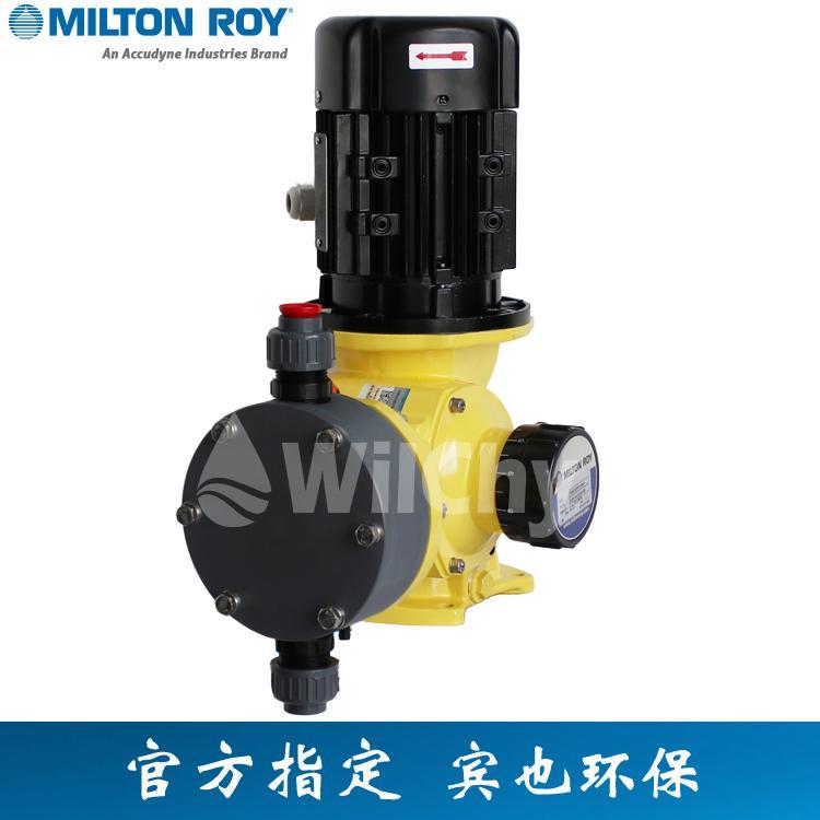 米顿罗计量泵G系列机械隔膜泵GM0330PQ1MNN进口品牌加药泵