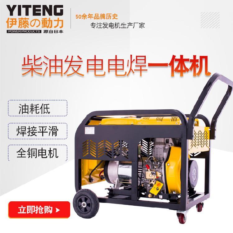 甘肃手推式移动式带轮子发电电焊机