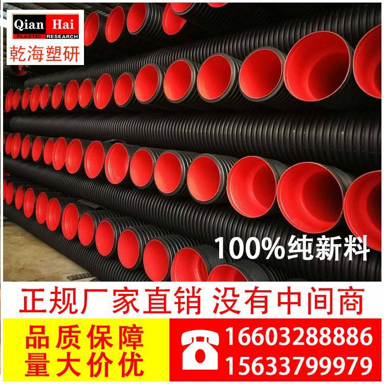 东莞四川cpvc电力管厂家pvc双壁波纹管单价