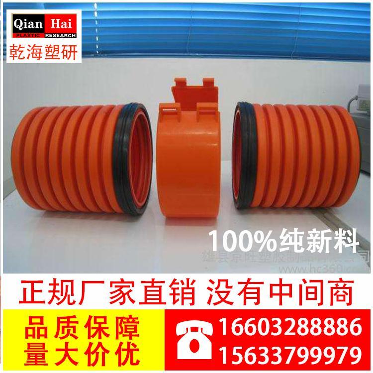 武汉电线防护套管波纹管的安装