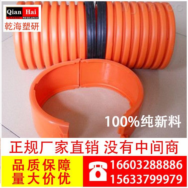 凉山mpp电力电缆保护套管pvc波纹管品牌