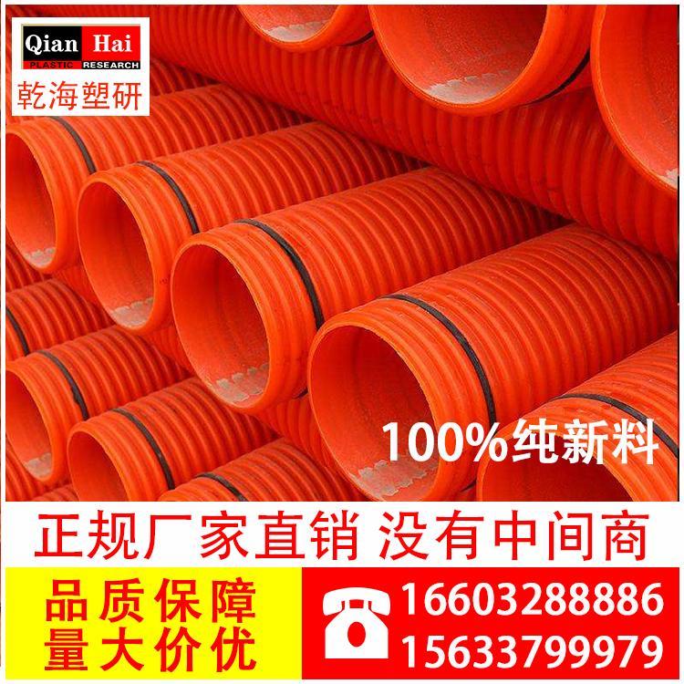 金昌cpvc电力套管规格聚乙烯双壁波纹管报价