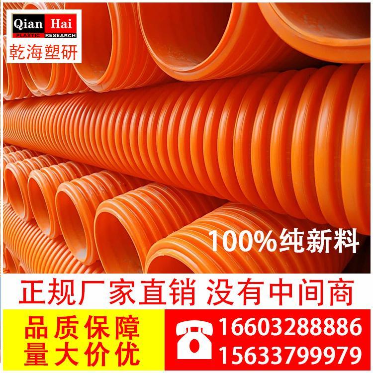 四川河北cpvc电力管厂家mpp塑料管