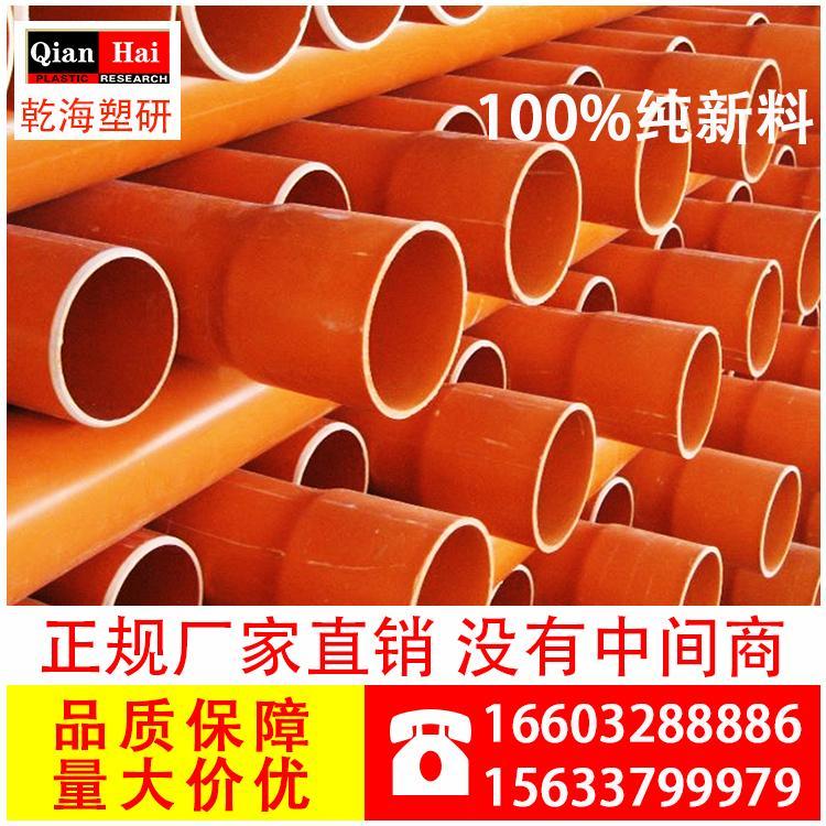 吉林广州顶管施工pvc波纹管价格