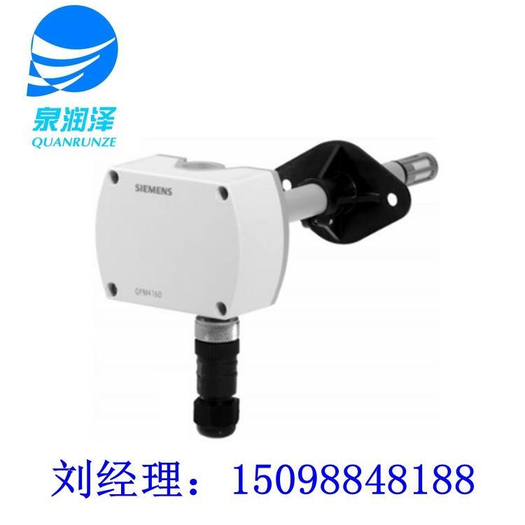 正品西门子传感器温度传感器QFM4171,西门子温度传感器QFM4171-泉润泽