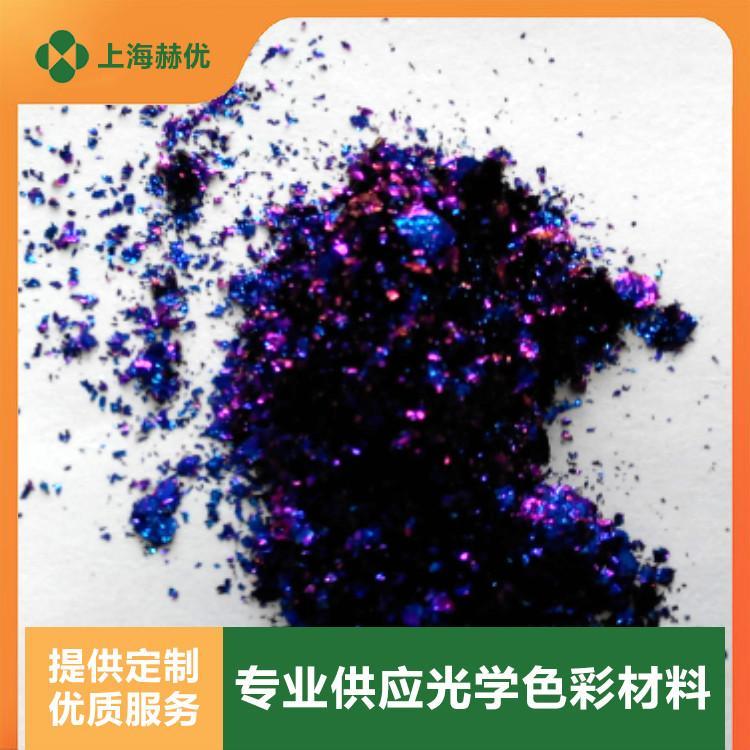 【Heyou/赫优】 液晶变色粉 变色粉无重金属环保高亮抗氧化 直销精品专业厂家绿色环保
