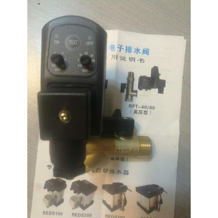 ENUL牌OPT-A电子排水阀自动排水器
