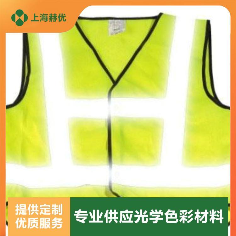 上海赫优 反光粉灰色 提供专业的应用技术 优质厂家 品质保证