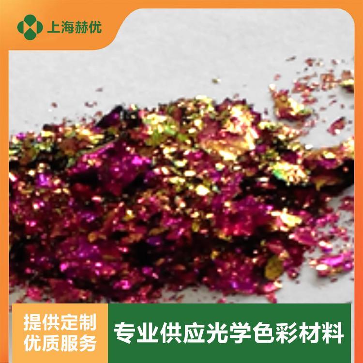 【Heyou/赫优】 液晶变色粉 大片性价比高夜光粉行业爆款 质量可靠源头工厂