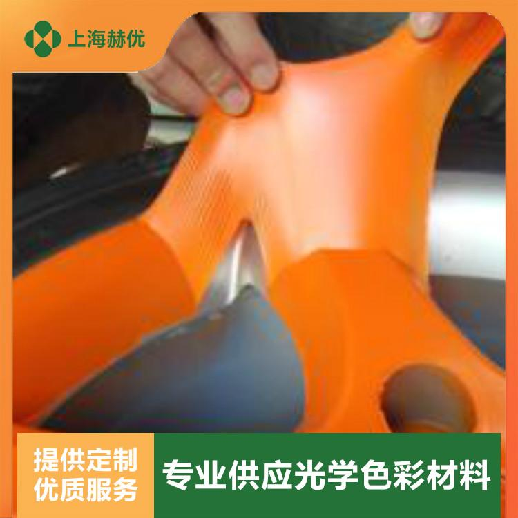 上海赫优 水性可撕喷膜漆 厂家直销耐溶剂 优质厂家 品质保证