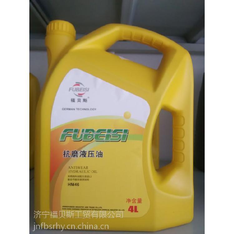 螺旋杆空压机油工业润滑油福贝斯高级润滑油厂家批发零售