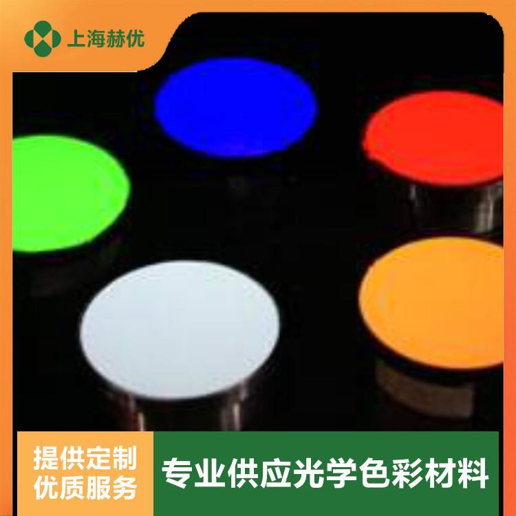 上海赫优 紫外荧光粉  长效超细夜光粉 环保无辐射 批量现货 量大价优