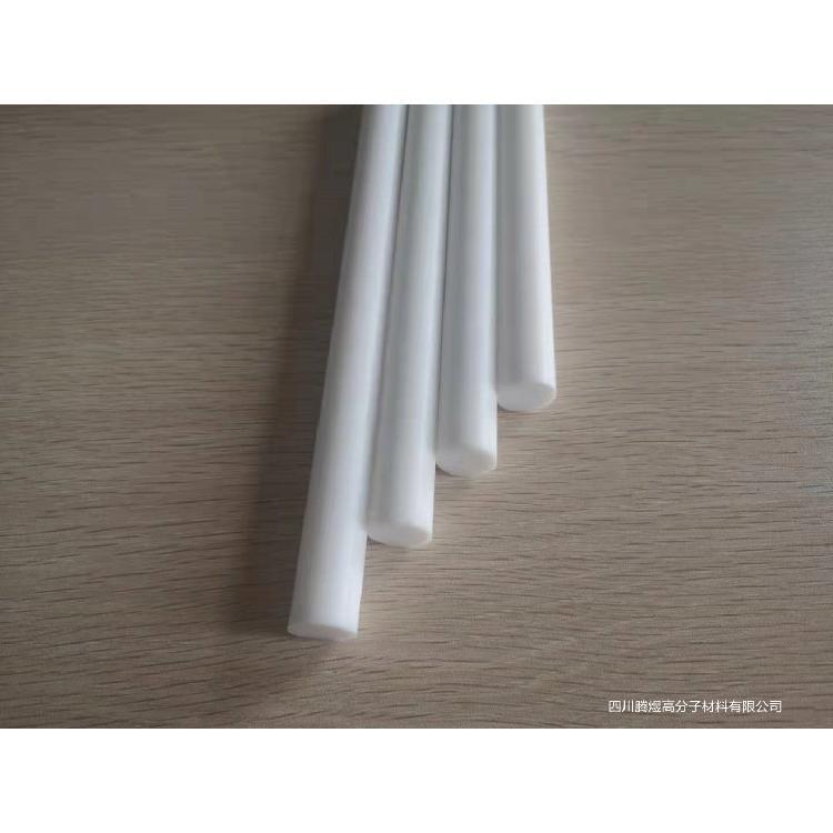 专业生产乳白色环保认证的PTFE棒-铁氟龙圆棒