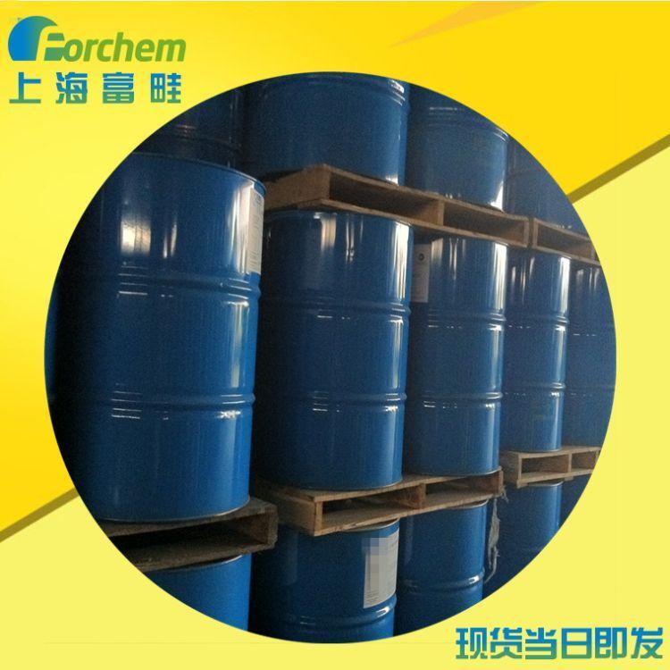 正品供应德国沙索 异构十六醇   印刷润墨助剂