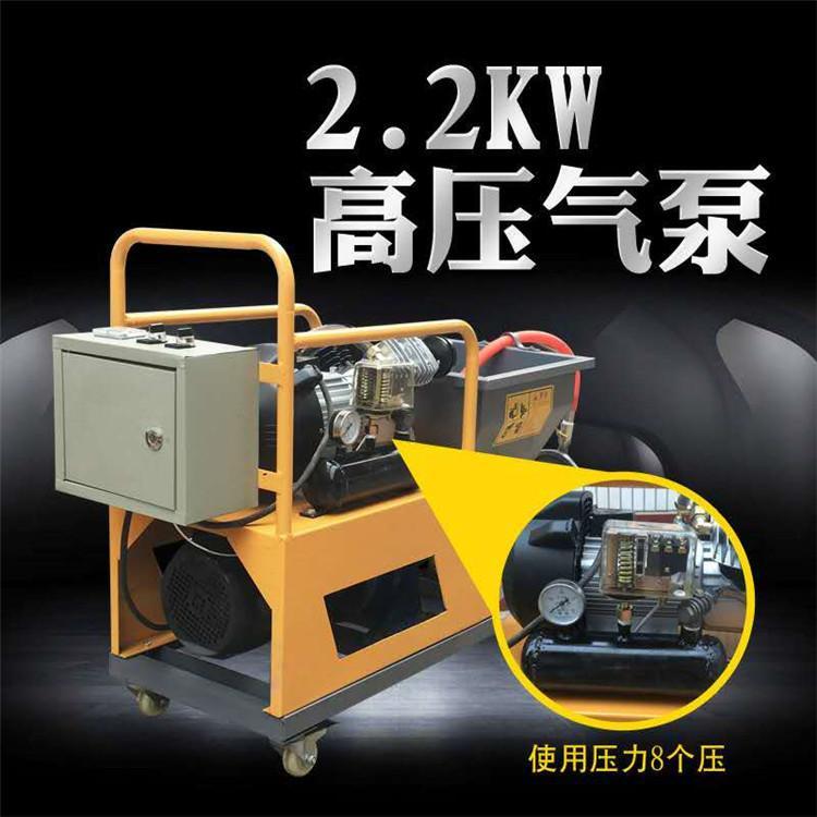 【言而信】石砂浆喷涂机 小型多功能喷涂机 欢迎订购