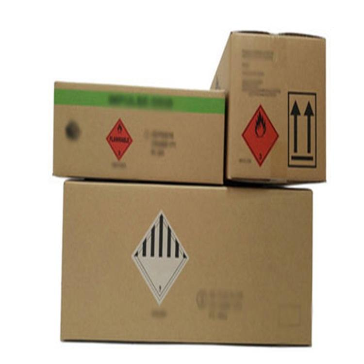 深圳包装纸箱厂家危险品包装纸箱瓦楞板纸箱