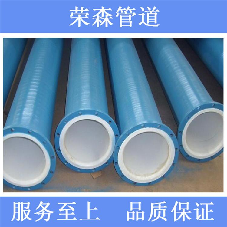 厂家生产外镀锌内衬塑钢管 内衬PE钢管现货价格 沧州荣森管业