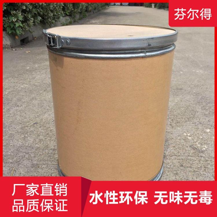 水性工业漆 现货供应 各色水性醇酸防锈漆 机械漆 防腐水漆 款式良多 功能齐全