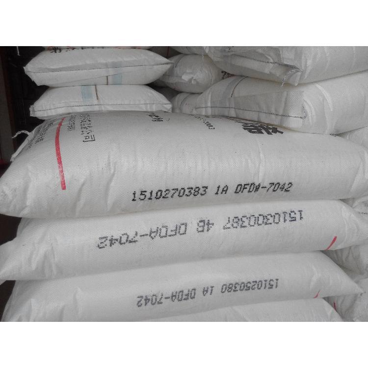 聚乙烯粉料 DFDA-7144 茂名石 LLDPE线型20个熔指