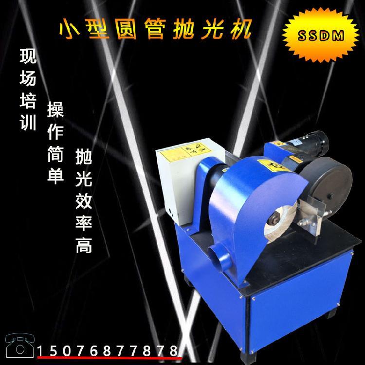 西安小型外圆抛光机设备厂家