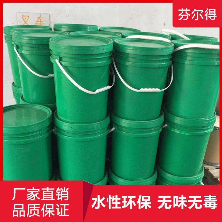 水性胶 无毒不燃 真空吸塑胶 单组份胶粘剂橱柜家具用 胶粘剂厂产地货源