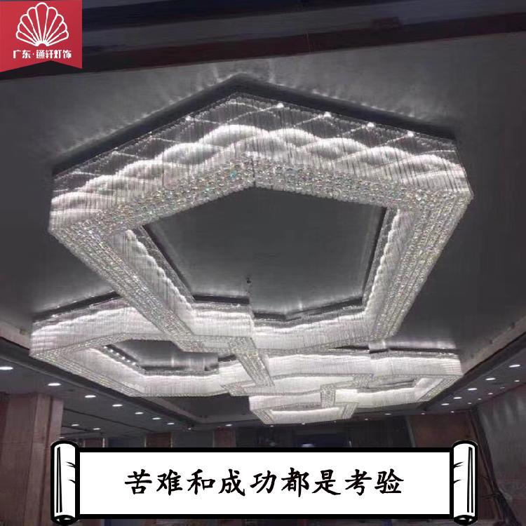 品牌厂家直销酒店工程灯具大堂大厅会所LED水晶吊灯售楼部沙盘柔性定制灯具