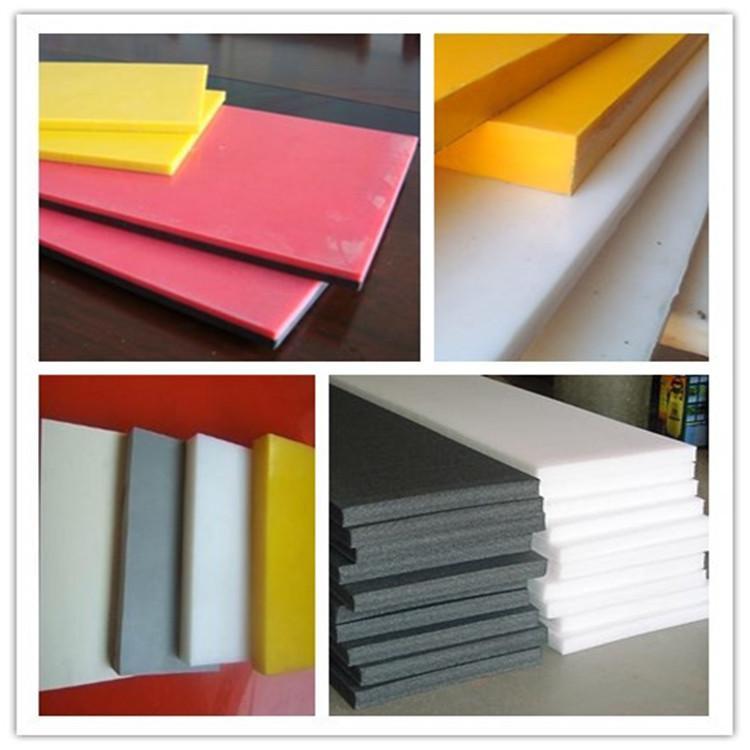源头实力供应商 盛兴销售PE/UPE高密度板
